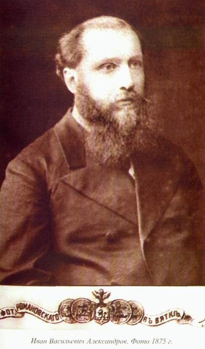 Файл:Александров Иван Васильевич.jpg - Вики-Поляны