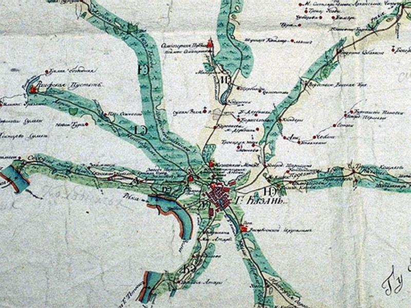 Арская дорога (даруга)
